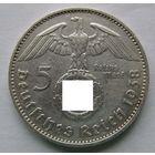 1938 г. 5 марок. J. Германия. Рейх. Серебро. #2
