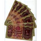 Венгрия 100 пенго 1930г.  10 штук оптовый лот   распродажа