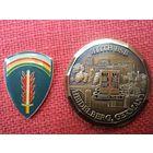 Знаки, жетоны 411 батальона гражданской администрации армии США базы НАТО в Хайдельберге, Германия.