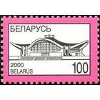Четвертый стандарт Беларусь 2000 год (393 ) серия из 1 марки **