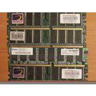 Оперативная память 1gb DDR400 четырьмя планками по 256 мб
