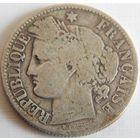 13. Франция 2 франка 1872 год, серебро