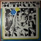 """LP ВИА """"Песняры"""" - Ты мне весною приснилась (1981) дата записи: 1970-1971 гг."""