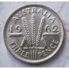 Австралия,  3 пенса, 1962, серебро