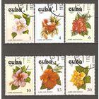 Куба 1978г. Флора Цветы