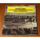 Dvorak. String Quartets No.8 & No.10 - Prager Streichquartett LP, 1976