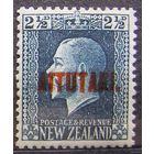 Британские колонии. Острова Кука. Айтутаки. Лот 9