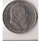 "3 марки,""Луитпольд, принц-регент Баварии"", 1911"