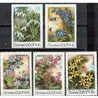 1983  Весенние цветы серия 5 марок