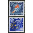 "За. 2464-65. 1961. АМС ""Венера-1"". ЧиСт.а"