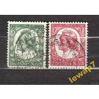554-555  1934 Фридрих Шиллер, серия 2 марки