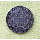 Серебряная медаль УССР образца 1949 года