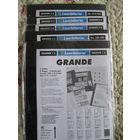 Листы для банкнот, GRANDE 1s;2s;3s;4s;5s, упаковка (5шт.), черные, двухсторонние, новые.