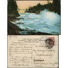 Дореволюционная почтовая карточка со штампом почты и маркой.
