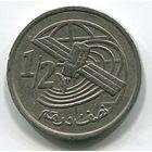 МАРОККО - 1/2 ДИРХЕМА 2002