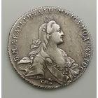 Рубль 1766 г