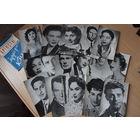 Артисты зарубежного кино 16 фотооткрыток.1958г