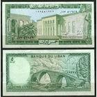 Ливан. 5 ливров. 1986. UNC
