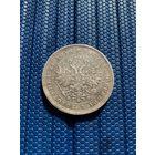 1 рубль 1878 НФ-СПБ
