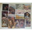 Старые открытки, 1928-1930 годы (чистые)