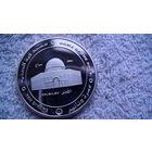Палестина 10 динар 2014г. Мечеть. под серебро. распродажа