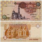 Египет. 1 фунт (образца 1999.07.13 года, P50e, UNC)