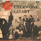 Czerwone Gitary - To Wlasnie My - LP - 1966