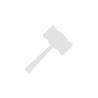 20 копеек 1870 СПБ HI серебро