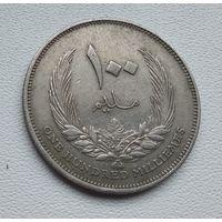 Ливия 100 миллим, 1965 5-4-1