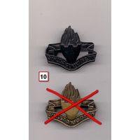 Кокарда ВС Израиля(военная полиция на берет)