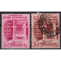 Колумбия 181