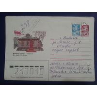 1984 хмк Подольск, дом-музей Ленина