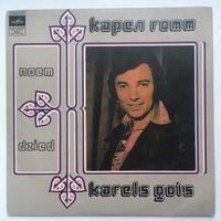 Карел Готт. Karel Gott. Karels Gots. Пластинка для проигрывателя. Мини грампластинка
