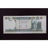 Афганистан 10 афгани 2004 UNC