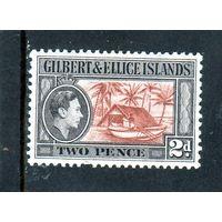 Острова Гилберта и Эллис. Ми-41.Король Георг VI.Каноэ.Береговая хижина.1939.