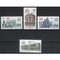 Германия, ГДР 1987 г. Mi#3075-3078** чистая полная серия (MNH)