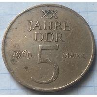 Германия - ГДР 5 марок, 1969 20 лет образования ГДР            ( 6-3-3 )