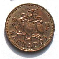 Барбадос, 1 цент 1973