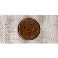 Ирландия 1/4 пенни 1 фартинг 1932 / фауна / птица /дата разделена/(MY)