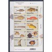 [345] Сингапур 2002.Фауна.Рыбы.  МАЛЫЙ ЛИСТ.