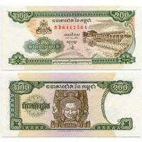 Камбоджа. 200 риелей (образца 1998 года, P42b, подпись 16, UNC)