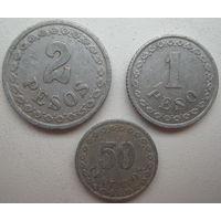 Парагвай 50 сентаво, 1, 2 песо 1938 г. Цена за все