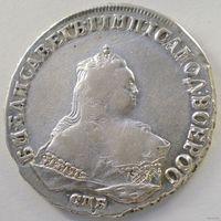 Рубль 1749 года, СПБ, Елизавета Петровна, Ag 802/ 25,85 грамма