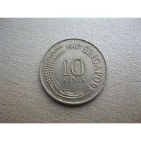 10 центов 1967 г.
