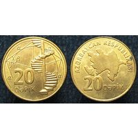 W: Азербайджан 20 гяпик 2006 (678)