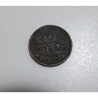 ДАНИЯ 1/5 риксбанскиллинга 1842 Христиан VIII нечастая