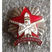 ПВ Венгрии. Пограничник