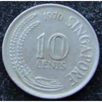 33:  10 центов 1970 Сингапур