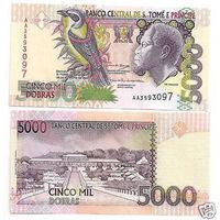 Сан Томе и Принсипи 5000 добра образца 2004 года UNC p65c