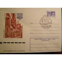 СГ-1977 (052). Дни Эстонской ССР на ВДНХ СССР